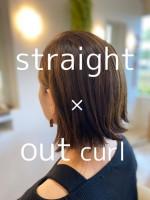 feb:ruar straight × out curl