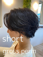 feb:ruar short perm