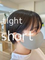 feb:ruar tight short