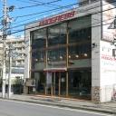 PROGRESS 所沢店 【プログレス】