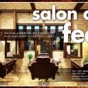 Salon du feel