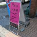 RINO Hair 横浜西口店 【リノヘア】