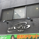 am-FID (アンフィッド)