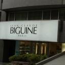 JEAN CLAUDE BIGUINE 表参道店 【ジャン・クロード・ビギン】