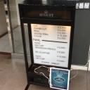 AUGUST hair nail 横浜 【オーガスト ヘア ネイル ヨコハマ】