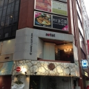 artist 新宿通り店