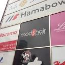 mod's hair 横浜西口店 【モッズ・ヘア】