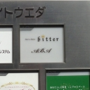 bitter【ビター】