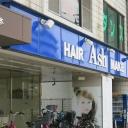 Ash 瀬谷店