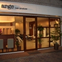 arge hair produce 【アージュ】