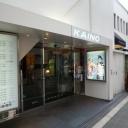 KAINO 梅田店【カイノ】