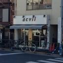 acvii【アクビ】