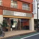 LA BOB 武蔵関店