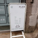 FLAG 新宿店