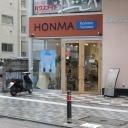 HONMA ho'mme fe'mme 【ホンマ】