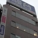 立川駅にあるDroog 【ドルーグ】