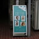 hair lounge GALERA 【ヘアーラウンジ ガレーラ】