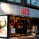 HAIR & MAKE EARTH 平井店