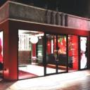 大分駅にあるHAIR & MAKE EARTH 大分セントポルタ店