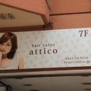 attico 【アティコ】