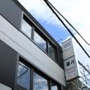 DIEGO HAIR SERVICE 【ディエゴ】