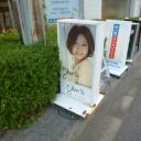 que's jiyugaoka【キューズ 自由が丘】