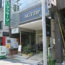 日吉駅にあるACT ZIP アクトジップ