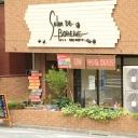 Salon DE BOHEME 国分寺