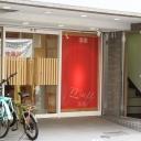 MuFF  田町店 【マフ】