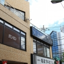 roco 青物横丁店 【ロコ】