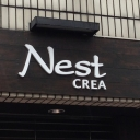 Hair Make Nest CREA 【ネストクレア】