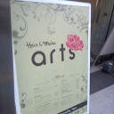 arts【アーツ】