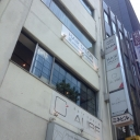 AUBE HAIR opera 新宿2号店 【オーブ ヘアー オペラ】
