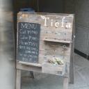 Tiefa 【ティーファ】