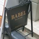 BABEL 【バベル】