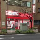 atelier Present's 川崎店 【アトリエプレゼンツ】