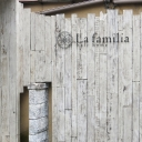 La familia  【ラ・ファミリア】