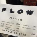 フロー 銀座(FLOW)