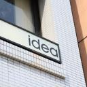 idea 【イデア】