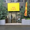 ESPO 【エスポ】