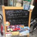 LUACE 川口 【ルアーチェ】