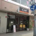 Ciel CoCo【シエル ココ】川口店