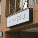 Hair Design JOULE【ジュール】