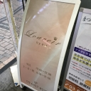 Lucy新宿【ルーシー】