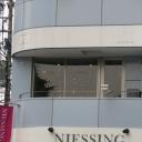 矢場町駅にあるLIBERTY 【リバティ】