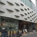 AVANCE. CROSS tuin 梅田茶屋町店 【アヴァンス クロス トイン】