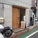 HONEY 表参道店 【ハニー オモテサンドウテン】