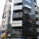 HIRO GINZA 浜松町店【ヒロギンザ】