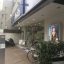 AMG中目黒店【エーエムジー ナカメグロ】