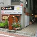 美容室ミルフー 久我山店